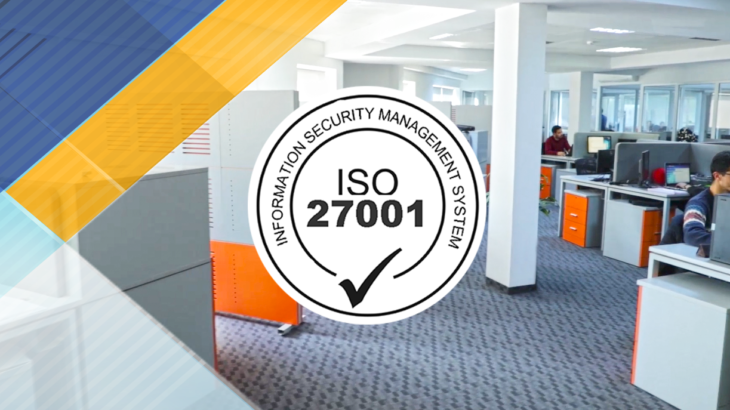 integration objects iso 27001 certification